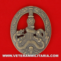 Medalla Anti-partisana (Bronce)