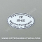 Decal Shell Acceptance Stamps 1942