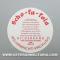 WW2 German Scho-Ka-Kola Stickers